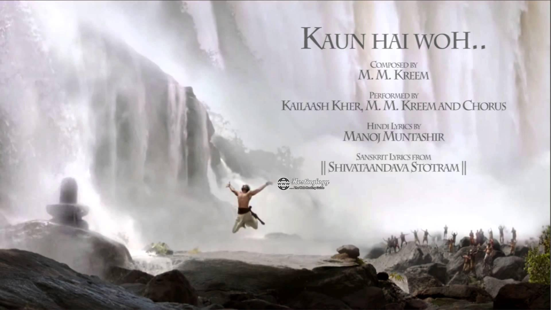 What is the meaning of sanskrit verse in the song 'Kaun hai wo' in movie Bahubali?