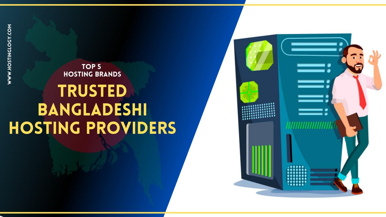 Cheap Web Server Hosting In Bangladesh